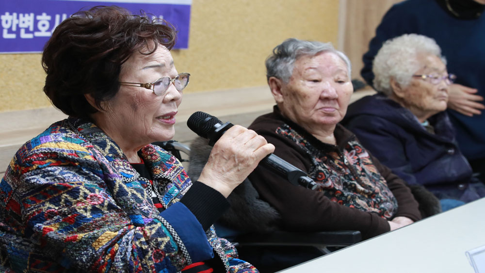 Hàn Quốc bắt đầu xét xử vụ kiện liên quan đến 'phụ nữ mua vui' thời chiến